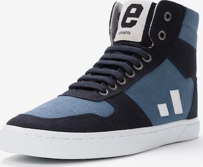 Ethletic Sneaker in rauchblau / nachtblau, Produktansicht