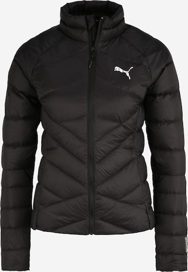 PUMA Športna jakna | črna barva, Prikaz izdelka