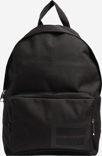 Calvin Klein Jeans Batoh 'Essentials Campus BP45' - čierna, Produkt