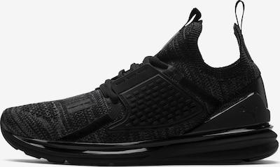PUMA Sneaker 'IGNITE Limitless 2 evoKNIT' in schwarz, Produktansicht