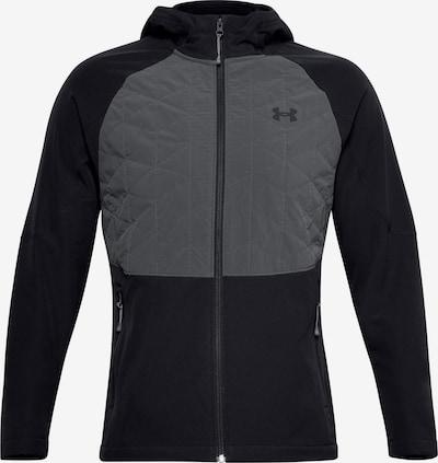 UNDER ARMOUR Sportjas in de kleur Grijs / Zwart, Productweergave