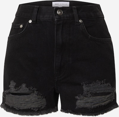 NU-IN Shorts 'Distressed Denim Shorts' in schwarz, Produktansicht