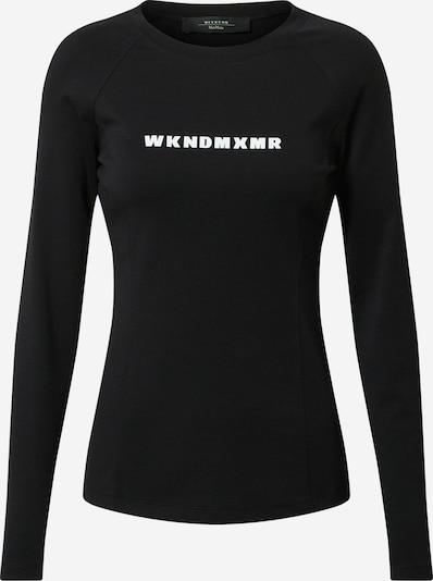 Marškinėliai 'Song' iš Weekend Max Mara , spalva - juoda, Prekių apžvalga
