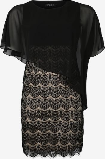 SWING Curve Kleid in gold / schwarz, Produktansicht