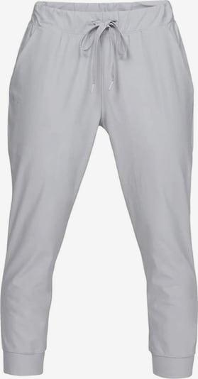 UNDER ARMOUR Sporthose 'Capri Ua Vanish' in hellgrau, Produktansicht