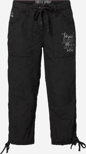 Soccx Skater Bermuda mit Label Print in schwarz, Produktansicht