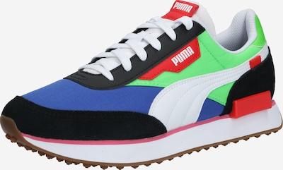 PUMA Sneakers laag 'RIDER PLAY ON' in de kleur Donkerblauw / Neongroen / Zwart, Productweergave