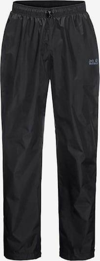 JACK WOLFSKIN Sporthose 'Rainy Day' in schwarz, Produktansicht