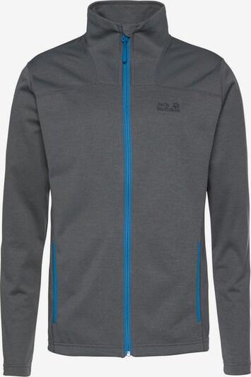 JACK WOLFSKIN Bluza polarowa 'Horizon' w kolorze ciemnoszarym, Podgląd produktu