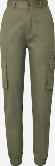 Laisvo stiliaus kelnės iš Missguided , spalva - rusvai žalia, Prekių apžvalga