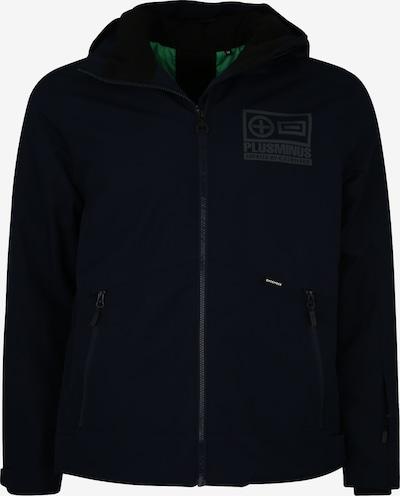 CHIEMSEE Outdoorová bunda - tmavě modrá, Produkt