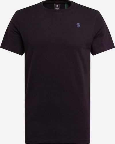 G-Star RAW Koszulka w kolorze czarnym, Podgląd produktu