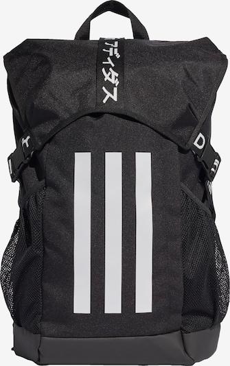 ADIDAS PERFORMANCE Plecak sportowy w kolorze czarny / białym, Podgląd produktu