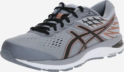 ASICS Bežecká obuv 'Gel-Cumulus 21' - žlté / sivá / čierna, Produkt