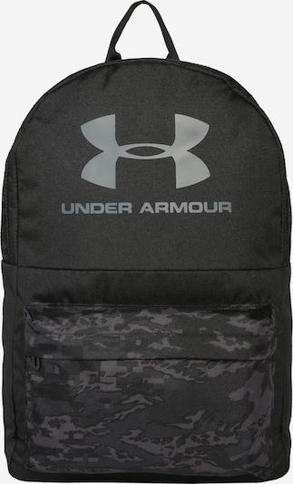 Sportinė kuprinė 'UA Loudon Backpack' iš UNDER ARMOUR , spalva - juoda, Prekių apžvalga