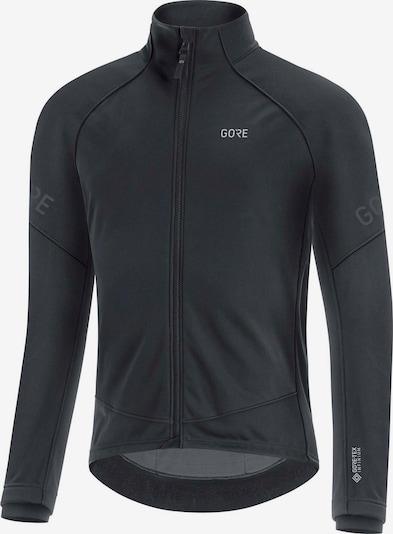 GORE WEAR Fahrradjacke in schwarz, Produktansicht