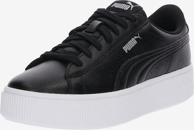 PUMA Sneakers laag 'Vikky Stacked' in de kleur Zwart, Productweergave