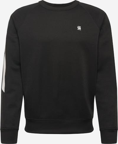 fekete G-Star RAW Tréning póló, Termék nézet