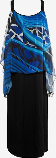 Ulla Popken Obleka za na plažo 'Giraffe' | modra / črna / bela barva, Prikaz izdelka