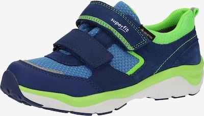 SUPERFIT Nizki čevelj 'Sports' | modra / temno modra / neonsko zelena barva, Prikaz izdelka