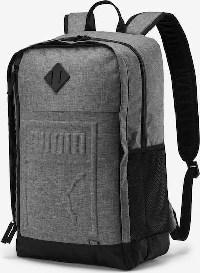 PUMA Sportrucksack in graumeliert / schwarz, Produktansicht