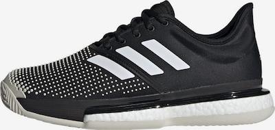 ADIDAS PERFORMANCE Sportschoen in de kleur Zwart / Wit, Productweergave