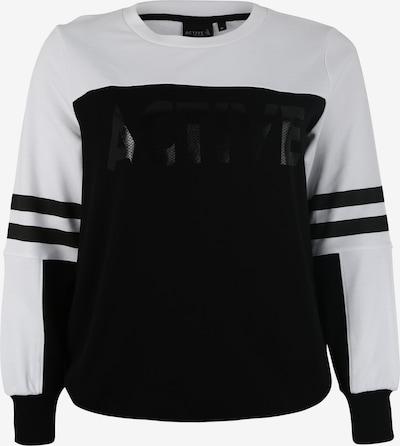 Sportinio tipo megztinis 'ACOLLEGE' iš Active by Zizzi , spalva - pilka / juoda / balta, Prekių apžvalga