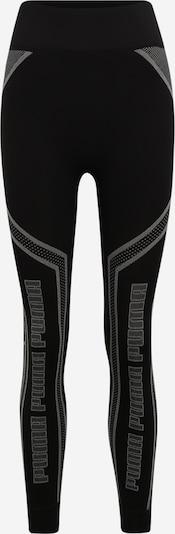 PUMA Sportbroek 'Evostripe' in de kleur Grijs / Zwart, Productweergave