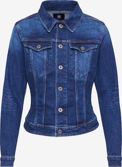 G Star Jacke online kaufen bei ABOUT YOU