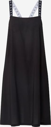 Calvin Klein Swimwear Naktskrekls pieejami melns, Preces skats