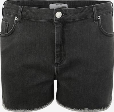Pantaloni 'Avena' ABOUT YOU Curvy pe denim gri, Vizualizare produs