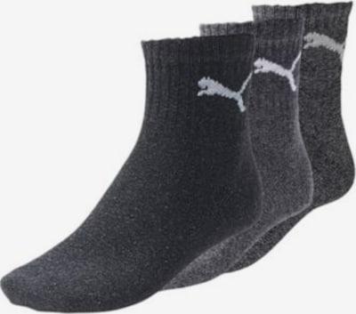 PUMA Socken Mehrfachpack in grau / schwarz, Produktansicht