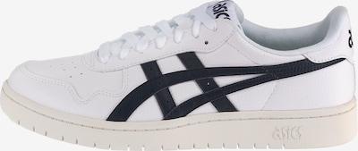 ASICS SportStyle Zemie apavi 'Japan S' pieejami melns / balts: Priekšējais skats