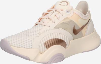 Pantofi sport 'SuperRep Go' NIKE pe bej / bronz / roz, Vizualizare produs