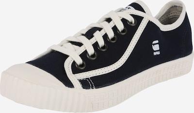G-Star RAW Sneaker 'ROVULC HB' in nachtblau / weiß, Produktansicht