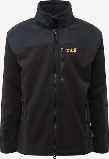 JACK WOLFSKIN Sportovní bunda 'BLIZZARD' - oranžová / černá, Produkt