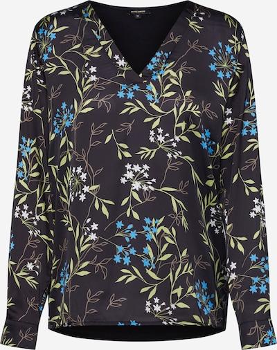 MORE & MORE Bluza | mešane barve barva: Frontalni pogled