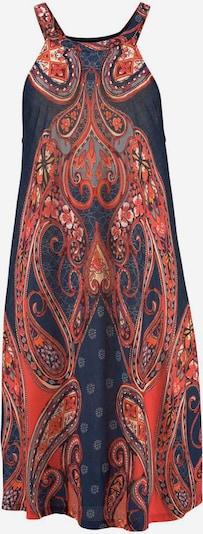 LASCANA Pludmales kleita pieejami jūraszils / sarkans, Preces skats