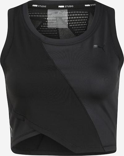 PUMA Haut de sport 'Studio Lace' en noir, Vue avec produit