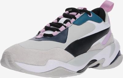 PUMA Sneaker 'Thunder Rive Droite' in beige / blau / orchidee / schwarz, Produktansicht
