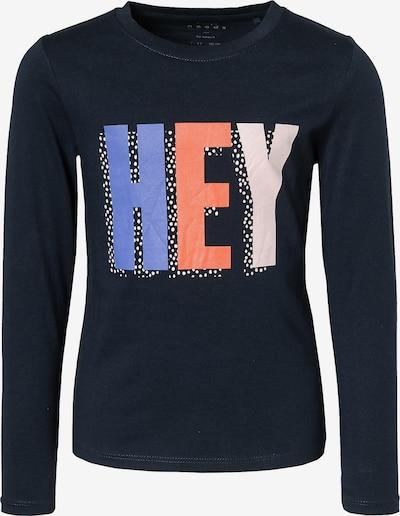 NAME IT Shirt 'Nkfveen' in beige / nachtblau / himmelblau / koralle / weiß: Frontalansicht