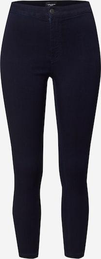 Vero Moda Petite Jeggings 'VMJOY SHR SKINNY TAPERED JEAN MIX PETITE' in schwarz, Produktansicht