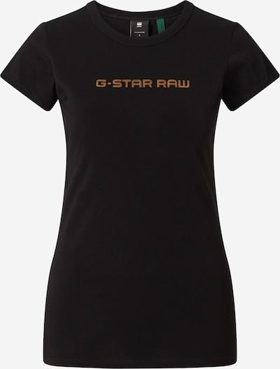 G-Star RAW Shirt 'Foil' in de kleur Zwart, Productweergave