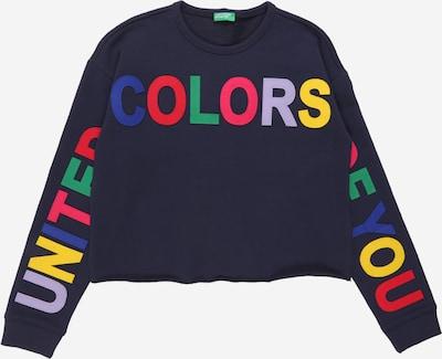 UNITED COLORS OF BENETTON Sweatshirt in dunkelblau, Produktansicht