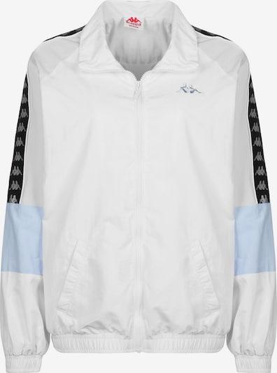 KAPPA Trainingsjacke ' Vur ' in hellblau / schwarz / weiß, Produktansicht