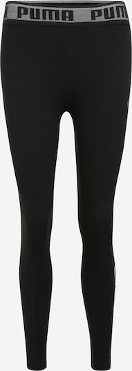 PUMA Tights in schwarz, Produktansicht