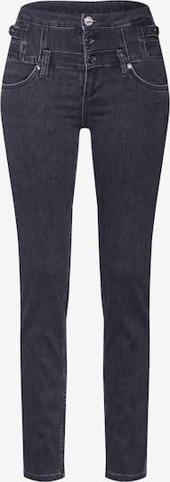 LIU JO JEANS Jeans 'B.UP RAMPY H.W.' pieejami grey denim, Preces skats