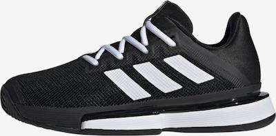 ADIDAS PERFORMANCE Sportschoen in de kleur Zwart / Wit: Vooraanzicht