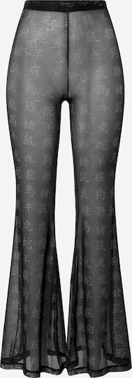 Kelnės 'Herlom' iš Motel , spalva - juoda, Prekių apžvalga