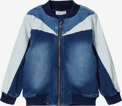 NAME IT Tussenjas in de kleur Blauw / Wit, Productweergave